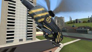 Вертолет повстанцев