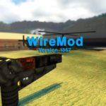 Wire Mod создание электронных прототипов устройств