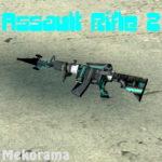 Meko AR2 SWeP — футуристический AR2