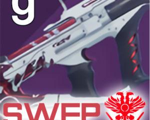 Пистолет-пулемет Паук-отшельник (The Recluse) из Destiny 2