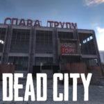 Мертвый Город — локация из S.T.A.L.K.E.R.: Тень Чернобыля