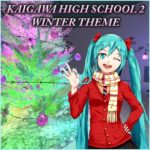 Kaigawa High School 2 — зимняя тема