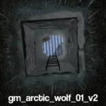 Небольшая, подземная Арктическая база