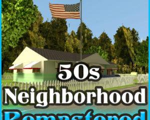 Дом 50-х годов США