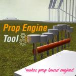 Инструмент для изготовления двигателей