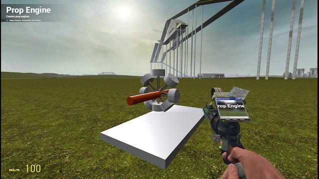 Инструмент для изготовления пропеллерных двигателей