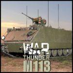 WT: M113 бронетранспортер из War Thunder