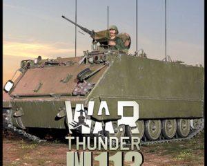 WT: M113 бронетранспортер