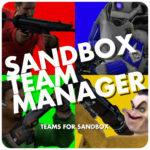 Инструмент создания и управления командами (Sandbox Team Manager)