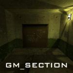 GM Section мрачный подъезд
