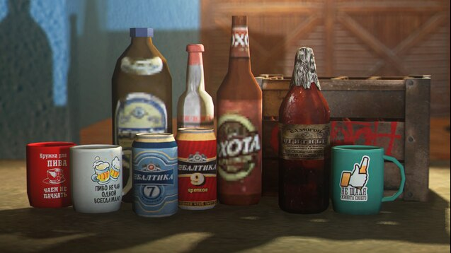 Замена бутылок и банок на Русский алкоголь